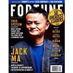 مجله فورچن - اول آوريل 2017