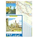 کتاب نقشه راههای ایران 1396 کد 454 اثر گیتاشناسی