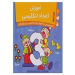 کتاب گام های اول در آموزش زبان انگلیسی برای کودکان 2 اثر کریک راندال