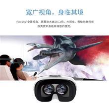 عینک واقعیت مجازی برند Rock Space مدل S01 VR