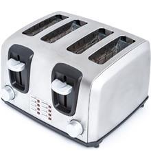 Hardstone 4001 Toaster