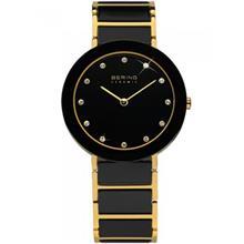 Bering 11435-741 Watch For Women
