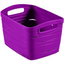 Curver Ribbon Cloth Basket