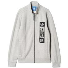 Adidas Street Graphic Track Top For Men