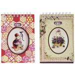 Clips Violet Flower and Mouse Design  Notebook Pack of 2
