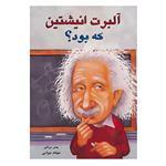 کتاب آلبرت انیشتین که بود؟ اثر جس برالیر