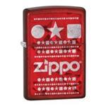 فندک زیپو Zippo 28342 Circle Star Square Candy Apple Red