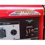 ژنراتور بنزینی  ELEMAX SH7600EX-S