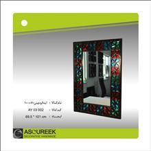 (AY03002) آینه گره چینی 70*100