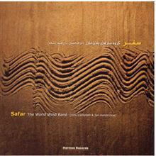 آلبوم موسيقي سفر - گروه سازهاي بادي ملل