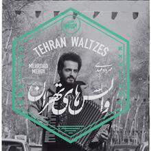 آلبوم موسيقي والس هاي تهران - مهرداد مهدي