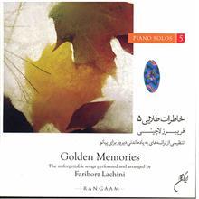 آلبوم موسيقي خاطرات طلايي 5 - فريبرز لاچيني