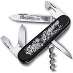 Victorinox Morgarten 1.1983 Knife