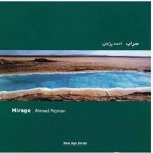 آلبوم موسيقي سراب - احمد پژمان