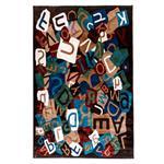 فرش ماشینی شنل دنیای فرش طرح حروف لاتین کد 401