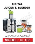 Delmonti DL165 Touch Digital Blender & Juicer