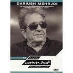 فيلم يک فيلم از داريوش مهرجويي