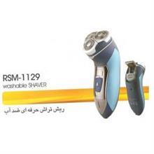 ریش تراش حرفه ای ضد آب پریتیچ RSM 1129