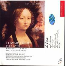آلبوم موسيقي سوئيت هاي پرگينت - ادوارد گريگ