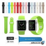 Silicon Band Apple Watch 38mm