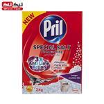 نمک مخصوص ماشین ظرفشویی پریل 2 کیلوگرمی