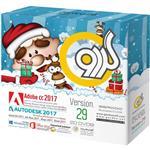 Gerdoo Version 29 Software