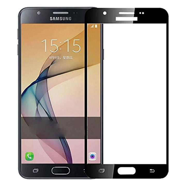 Tempered Full Cover Glass Screen Protector For Samsung Galaxy J5 Prime