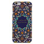 ZeeZip Poetry And Graph 165G Cover For iphone 6/6s