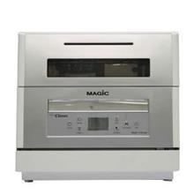 Magic DWA-1102L Dish washer