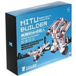 Xiaomi Robot Mi MITU Builder Robotic Set