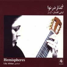 آلبوم موسيقي گذار در نوا - ليلي افشار