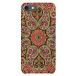 ZeeZip 359G Cover For iphone 7