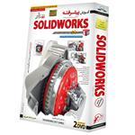 نرم افزار آموزش پيشرفته Solidworks نشر دنياي نرم افزار سينا