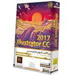 نرم افزار آموزش Illustrator CC 2017  نشر دنياي نرم افزار سينا
