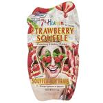 Montage Geunesse 7th Heaven Strawberry Souffle Face Mask 15ml