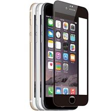 JCPAL 3D Glass Screen Protector For iPhone 6/6s
