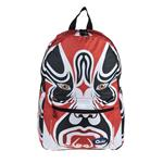 Quilo Wild Tiger Design Backpack