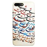 ZeeZip Poetry And Graph 500G Cover For iphone 7 plus
