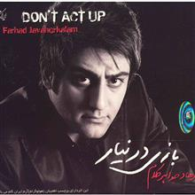 آلبوم موسيقي بازي درنيار - فرهاد جواهرکلام