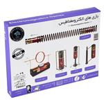Maharat Afza Electromagnetic Games Educational Game