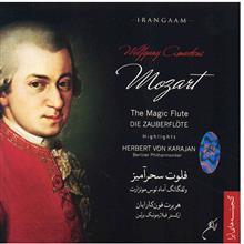 آلبوم موسيقي فلوت سحرآميز - موتسارت