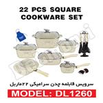 سرویس قابلمه چدن سرامیکی 22 پارچه دلمونتی مدل DL1260