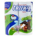 دستمال حوله ای 2 رول نانسی
