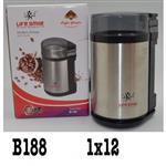 آسیاب قهوه لایف اسمایل مدلB188