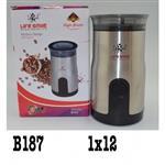 آسیاب قهوه لایف اسمایل مدلB187
