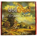 Seytare Catan MDFboard Intellectual Game