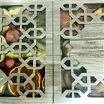جعبه کادویی میوه خشک وجیسنک۲۵۰گرم