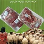 گوشت گوسفند ـ نیم شقه (5کیلو)  (توزیع فقط تهران)