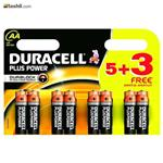 Duracell Plus Power Duralock Battery Pack Of 5 Plus 3