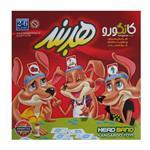 Kangaroo Headband Intellectual Game